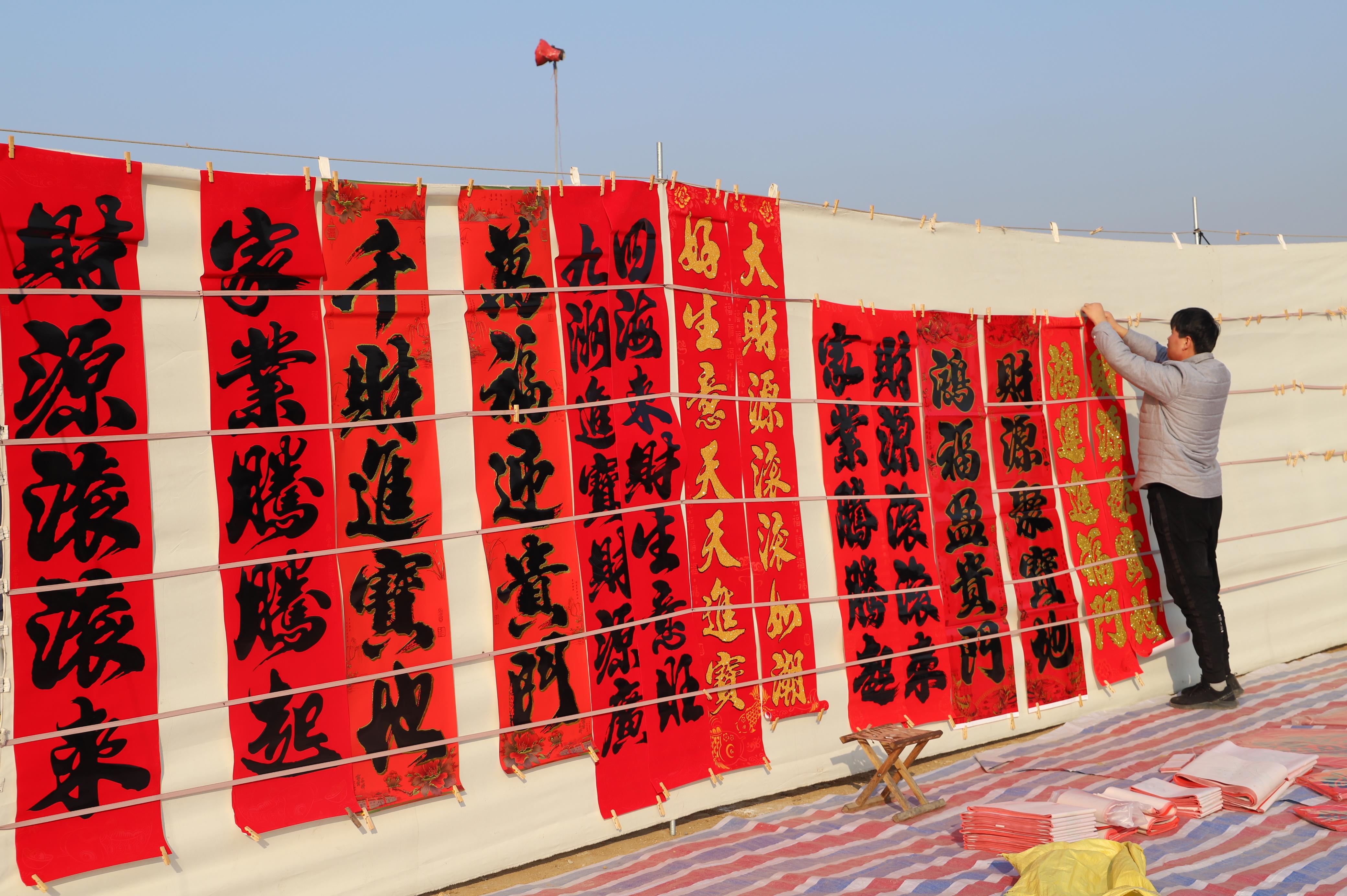 26秒丨年味渐浓 日照市东港区三庄镇乡村文化大集启用