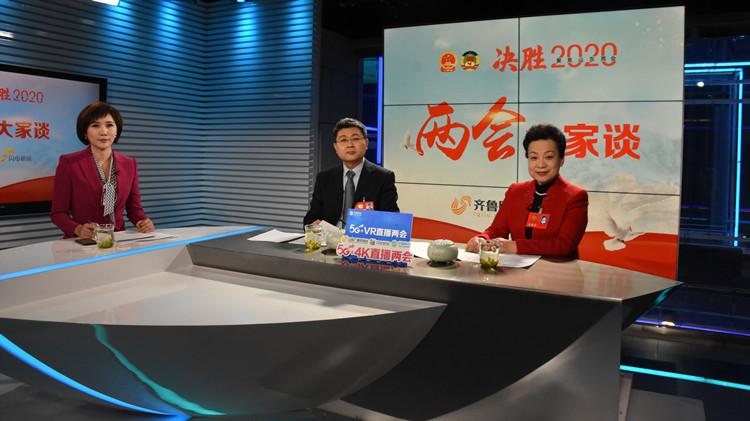 省政协委员张伟、连方做客山东台《两会大家谈》
