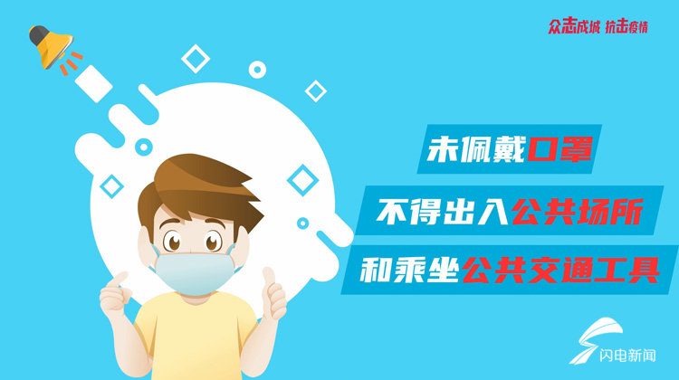 公益广告丨预防新冠肺炎农村如何做好疫情防护?小贴士要牢记
