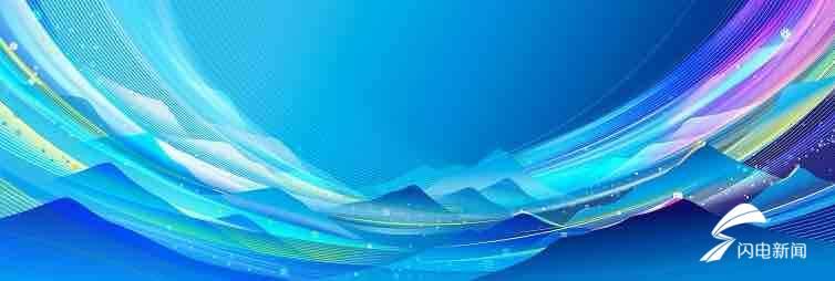北京2022年冬奥会和冬残奥会色彩系统和核心图形发布