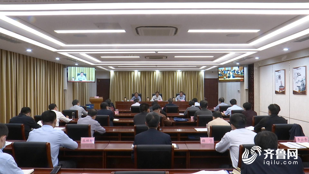山东省科技型中小企业复工复产