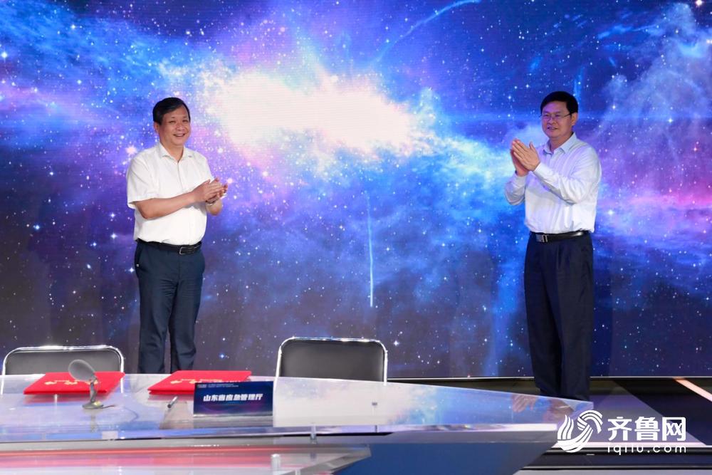 """山东省2020年""""安全生产月""""启动仪式在济南举行"""