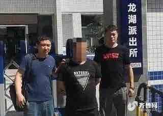 威海荣成公安破获50万重大电信网络诈骗案