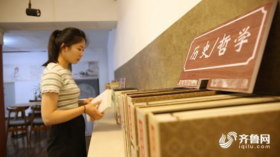 """《【万和城娱乐网站】品茶读书还有京剧表演,在济南这座老建筑里遇到""""有师""""》"""