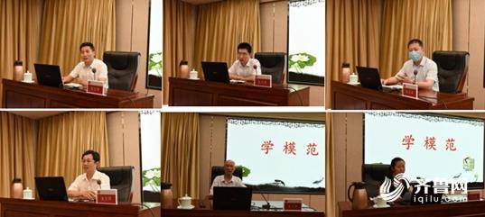 """学模范,争先进 山东省政府办公厅举办""""道德讲堂"""""""