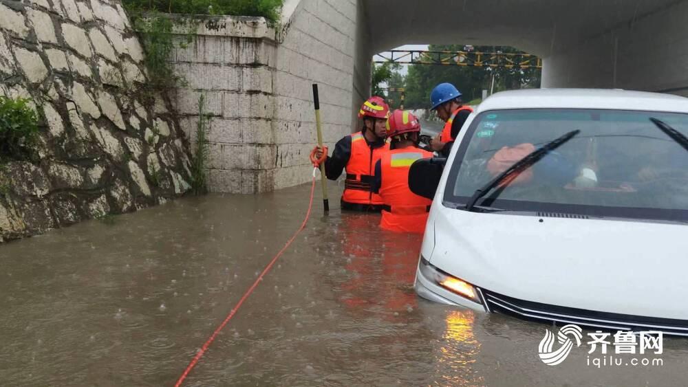 130.9毫米!最大降水点出现在台儿庄 山东降水将持续到今夜