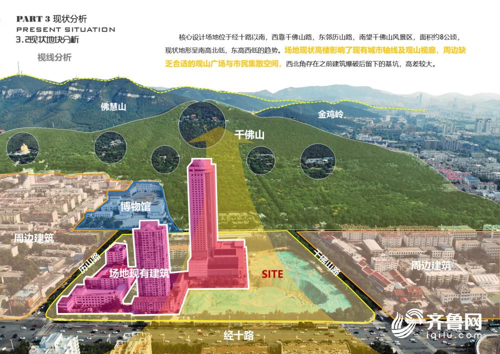 看图!千佛山北广场设计招标结果公示 地铁经过设商业娱乐绿地等功能区