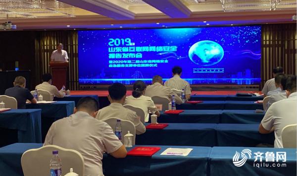 2019年山东网络安全报告:安全威胁治理态势持续向好,全年未发生大规模病毒爆发事件