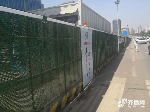 济南市扬尘办出台线性工程扬尘治理强化措施