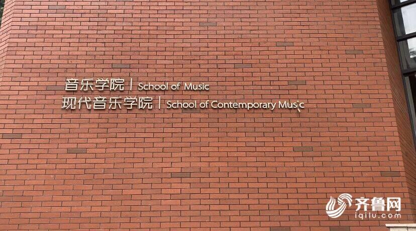 《【万和城娱乐主管】最勇敢新生!大一退学重新高考 只为心中音乐梦》