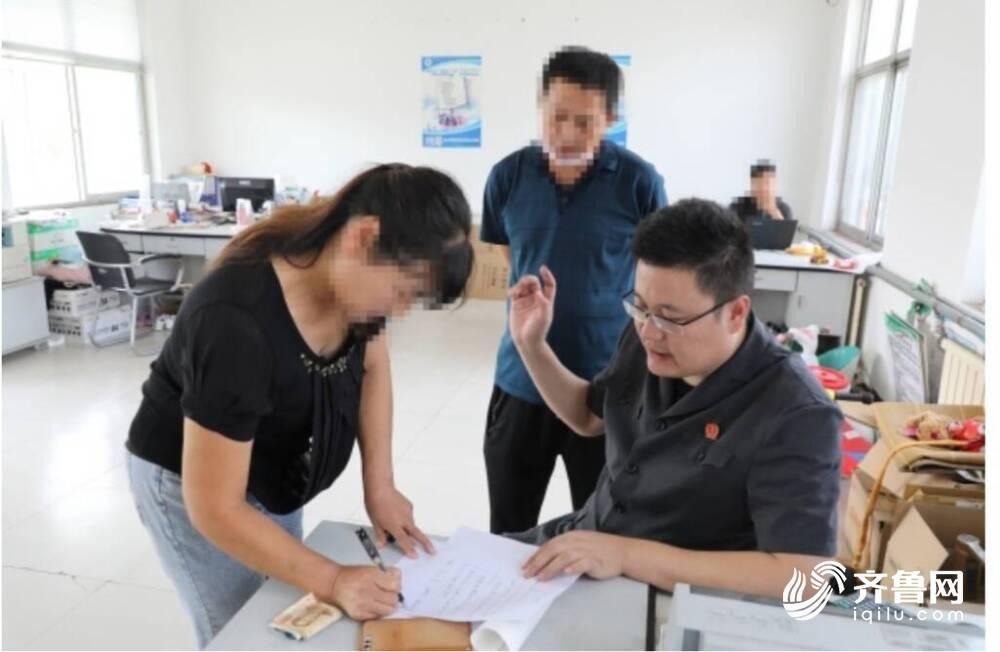 青岛:拒支付抚养费、养老费、员工工资...莱西法院开始中秋执行风暴