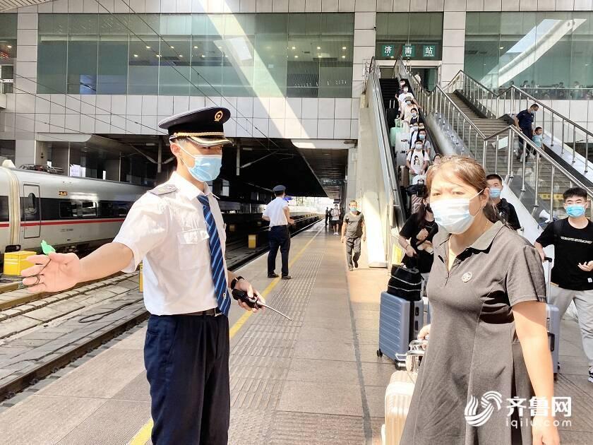 国庆中秋黄金周 济南站预计发送旅客176万人 增开列车54对