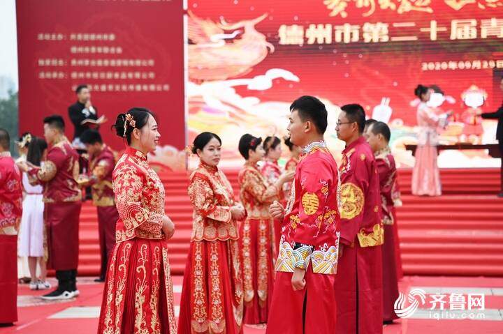 9月29日,德州市第二十届青年集体婚礼在长河公园举办,29对新人身着中式礼服参加。8