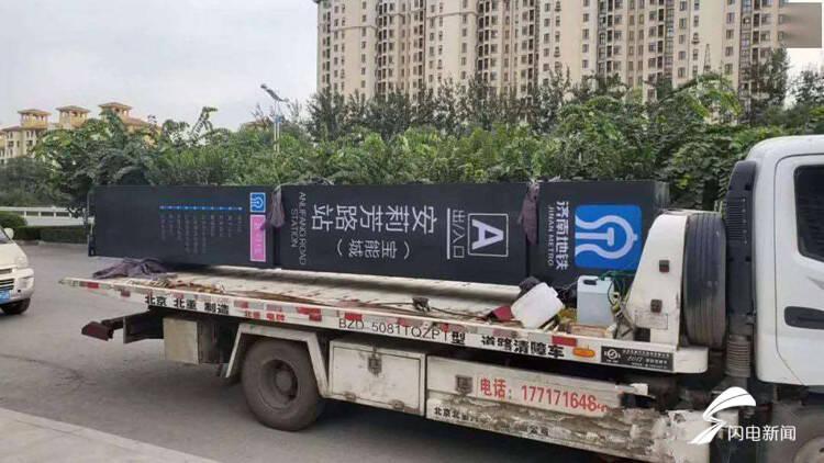 辟谣!济南地铁8号线未批先建?济南轨交集团:不属实
