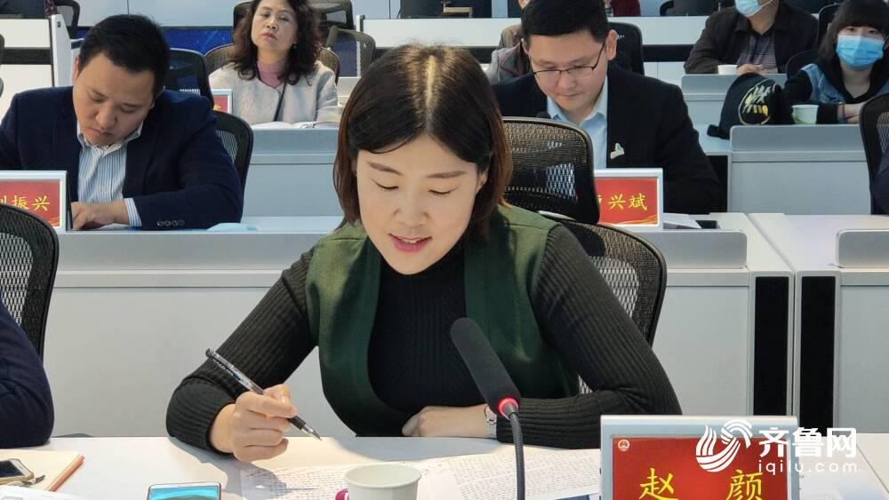 """临沂市大数据局""""政府开放日""""活动举行"""