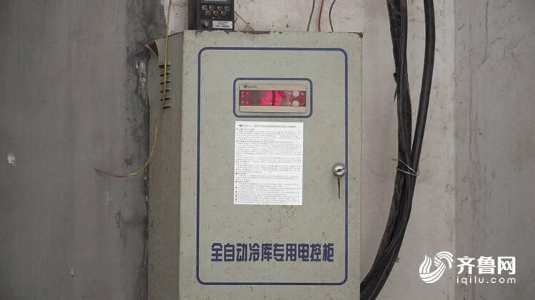 问政追踪|烟台市长督导蓬莱:村集体管理不规范 三天内退还电费到位