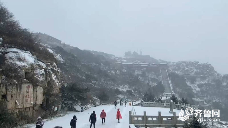 今日泰山景区再迎降雪 51秒视频共赏雪中泰山的峰峦俊秀