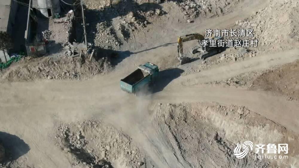 问政山东|多地工地扬尘污染严重  肥城一项目环保宣传牌落满灰尘
