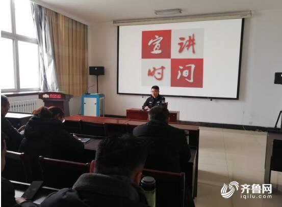"""曲阜市公安局开展""""五讲六进·百姓宣讲""""志愿服务团活动"""