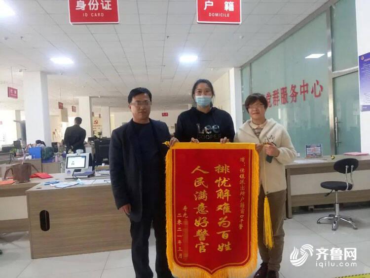 潍坊寿光:女儿户口困扰夫妻十三年 户籍民警为其排忧解难