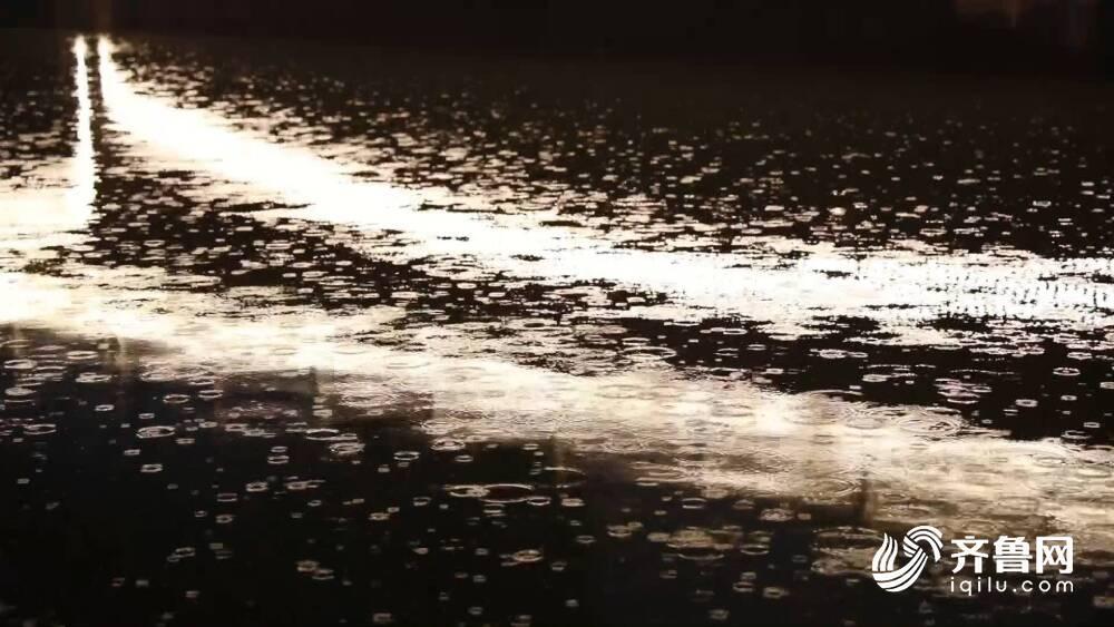 73秒丨山东出现大范围降雨,威海、烟台、日照排名前三,文登下的最大