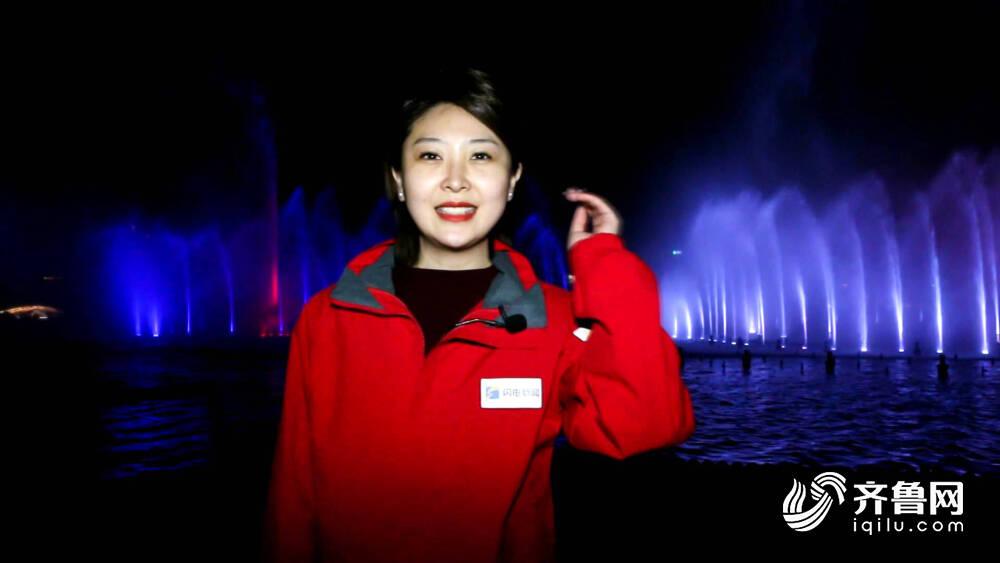 """2021年""""泉城夜宴·明湖秀""""华丽回归!夜航与水秀妆点泉城夜生活"""