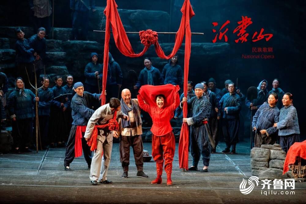 山东之夜 !民族歌剧《沂蒙山》、现代京剧《奇袭白虎团》唱响国家大剧院