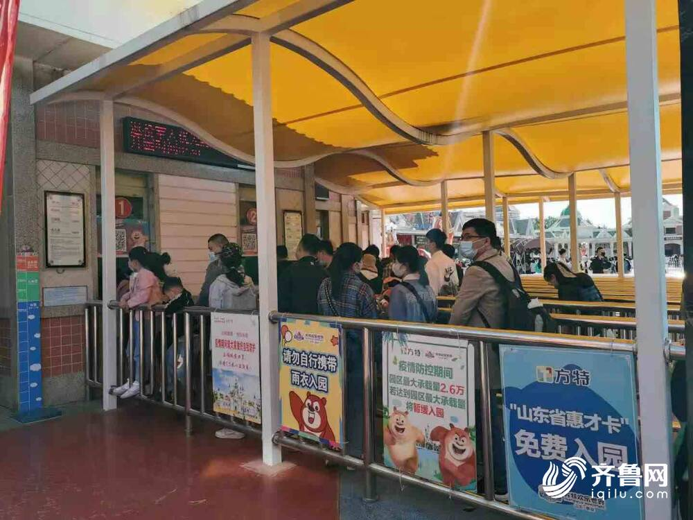 """""""五一""""第二日济南市4A级及以上景区纳客超42.72万人次 亲子旅游舌尖美食备受追捧"""