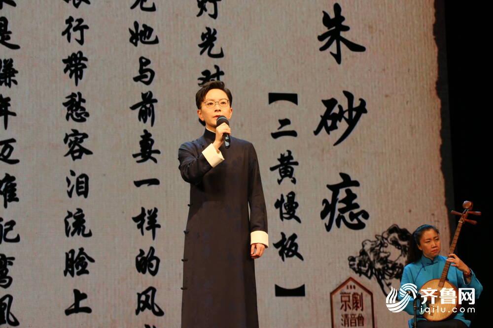 103秒|直播弹幕融入传统京剧 听王珮瑜清音飘飏泉城