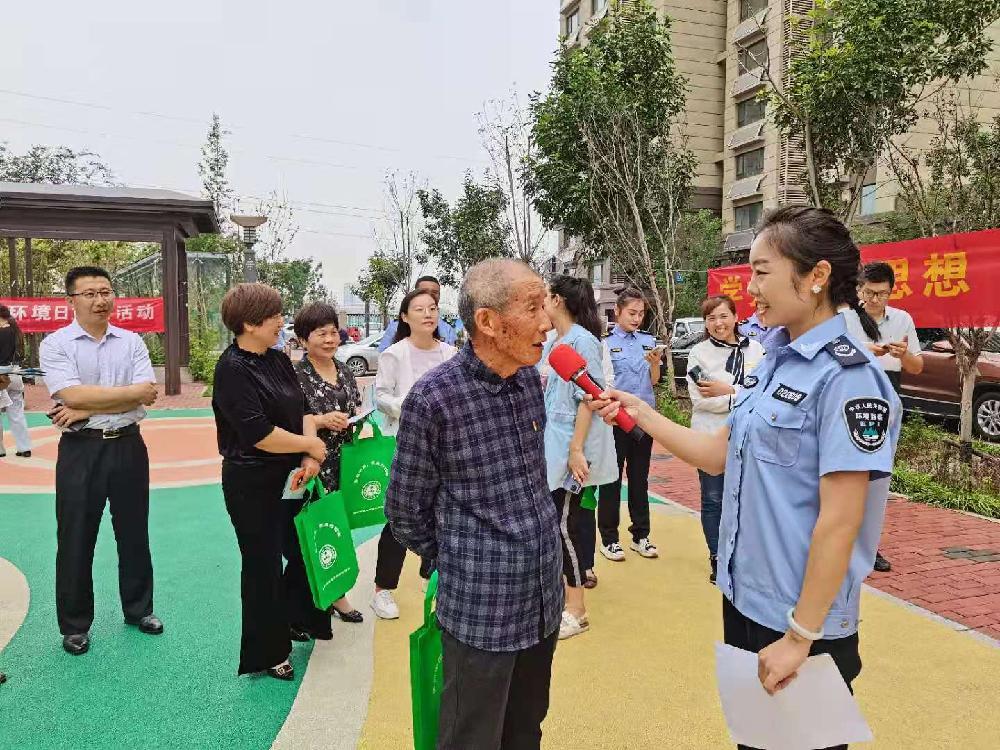 济南市生态环境局和党家街道办事处联合开展2021年世界环境日宣传活动