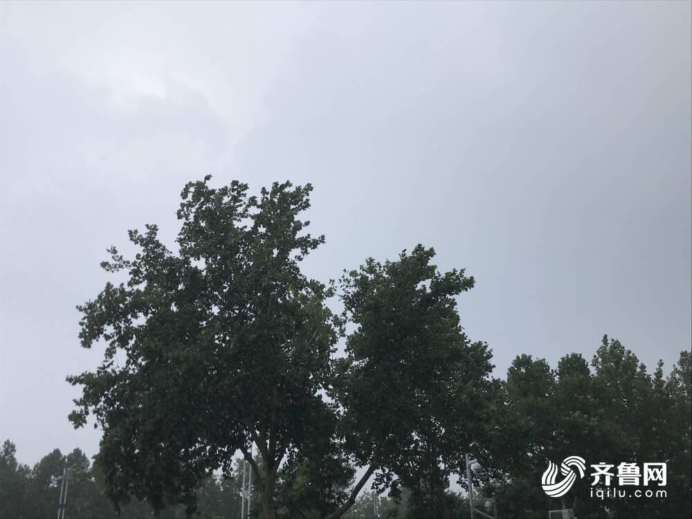 《【迅达平台代理怎么注册】济南突降急雨!今天下午到明天白天,鲁西北、鲁东南和半岛地区多雷阵雨+9级大风》