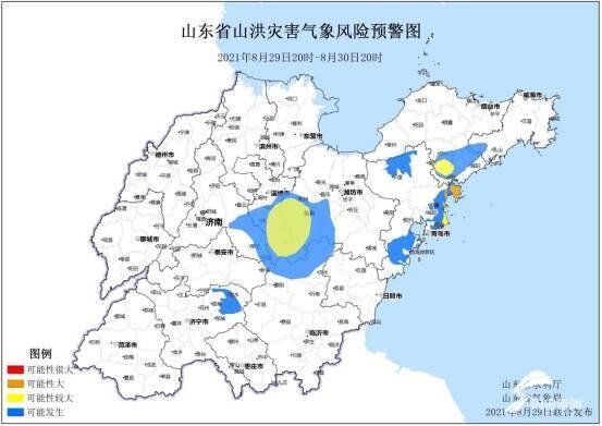 菏泽东明等地24小时内降水最多!山东发布地质灾害气象风险预警