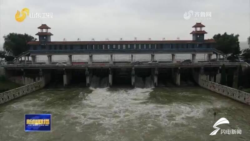 山东提闸分洪除险加固 确保东平湖安全度汛
