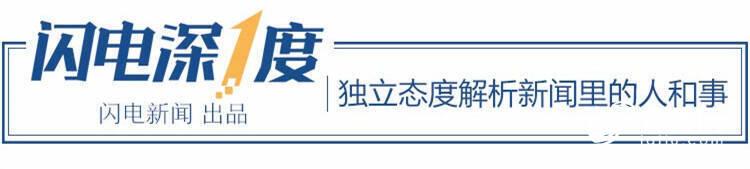 天富平台烟台资讯闪电深1度丨北交所开市在即,制造业大省山东能否抢得先机?