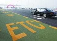 全省高速公路车道升级将完成 潍坊120.7万辆车已安装ETC