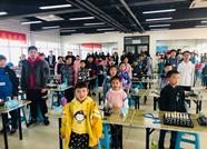 潍坊市代表队获省全民健身运动会国际象棋总决赛男女混双冠军