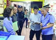 9月份潍坊市立案处罚146起安全生产违法行为  罚款312.5万元
