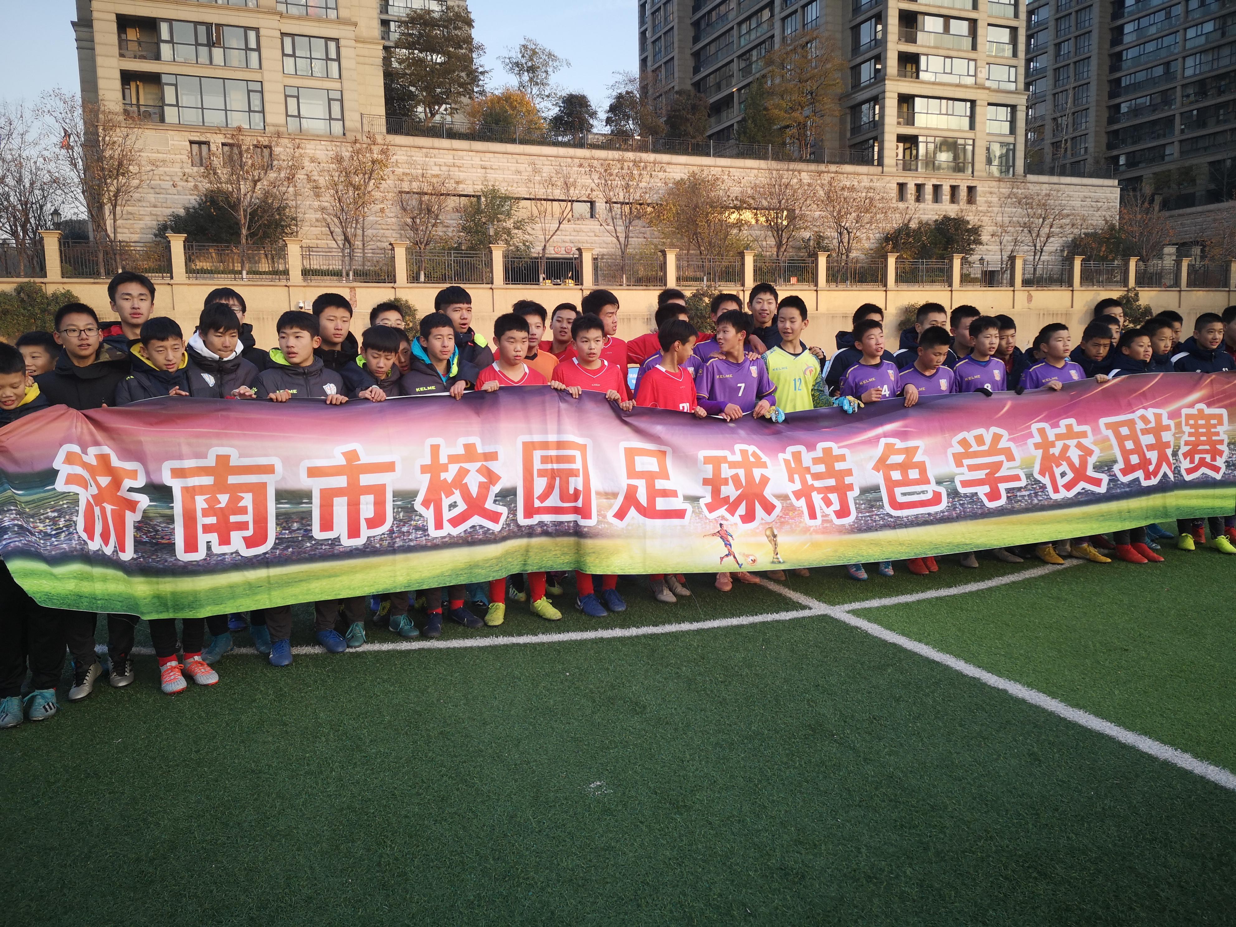 甸柳一中夺冠 !济南市校园足球特色学校足球联赛男子初中组圆满落幕