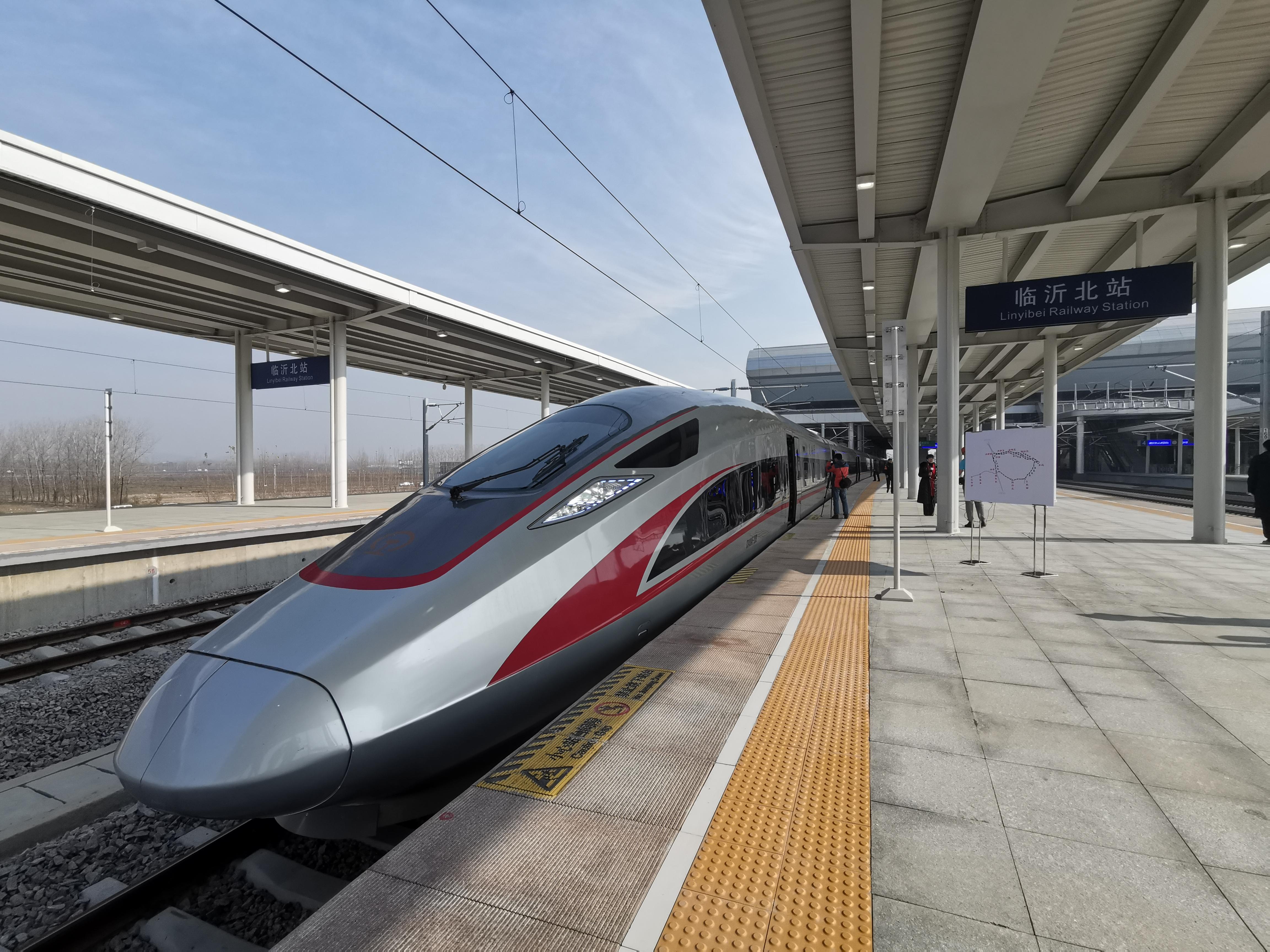 车票抢手提前买!鲁南高铁日曲段通车趟趟火爆 通车首日发送旅客七八千人
