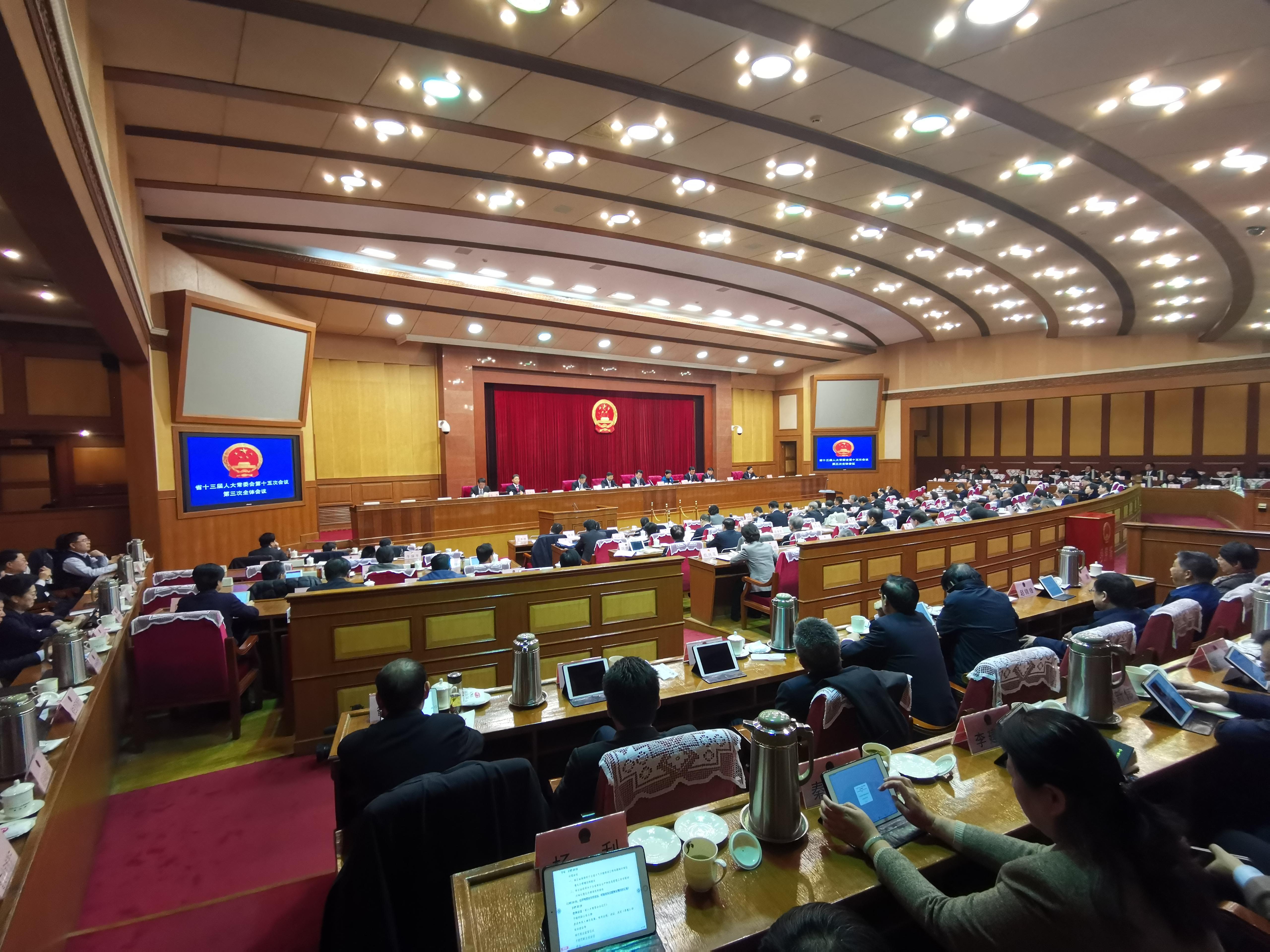 山东省十三届人大三次会议明年1月中旬召开