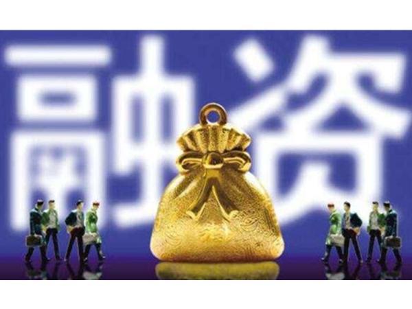 """山东2.08亿""""政采贷""""助力中小企业发展"""