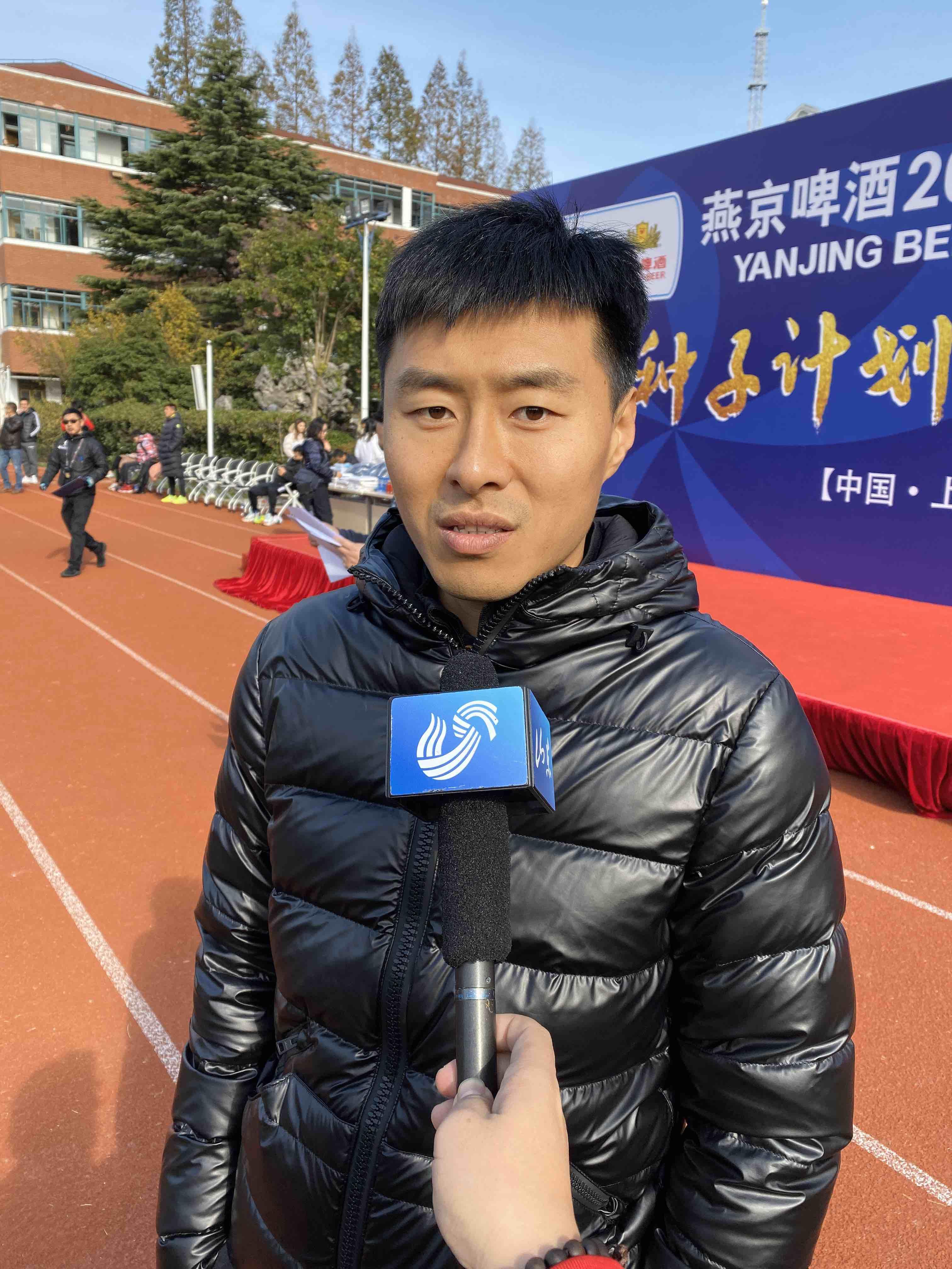 前国脚姜宁期待鲁能泰山足协杯夺冠