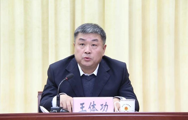 王体功被提名为滨州市检察院检察长候选人