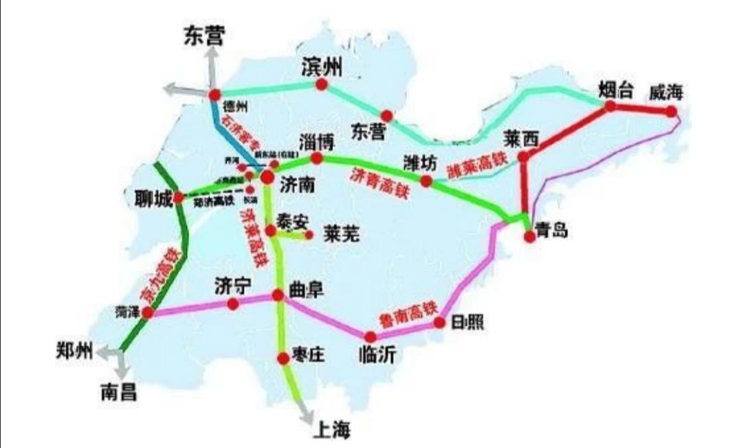 2019高铁·智见济南产业投资峰会即将举行 山东高铁新时代产业蓄势待发