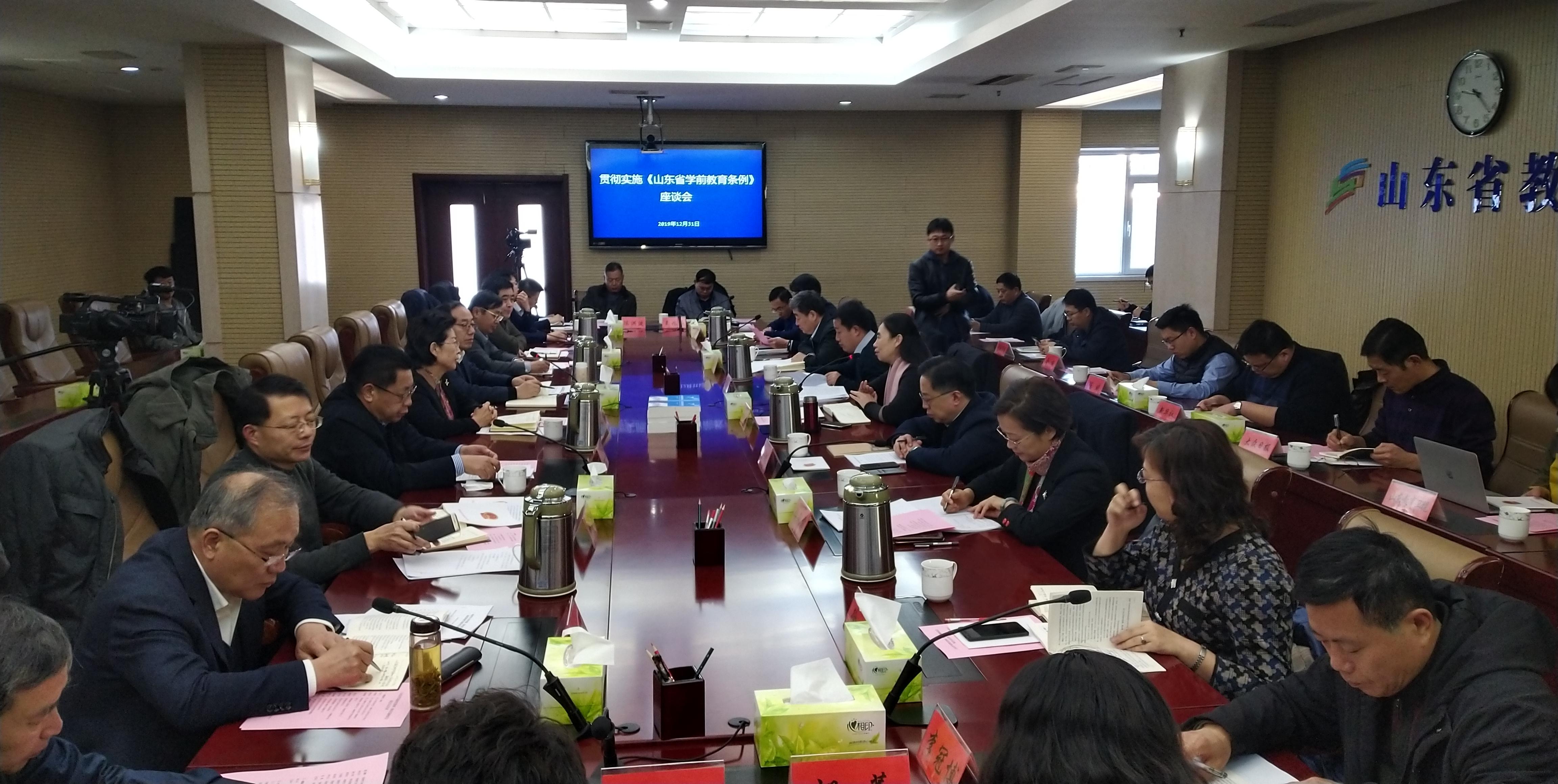 2020年起山东启动学前教育普及普惠县创建工作