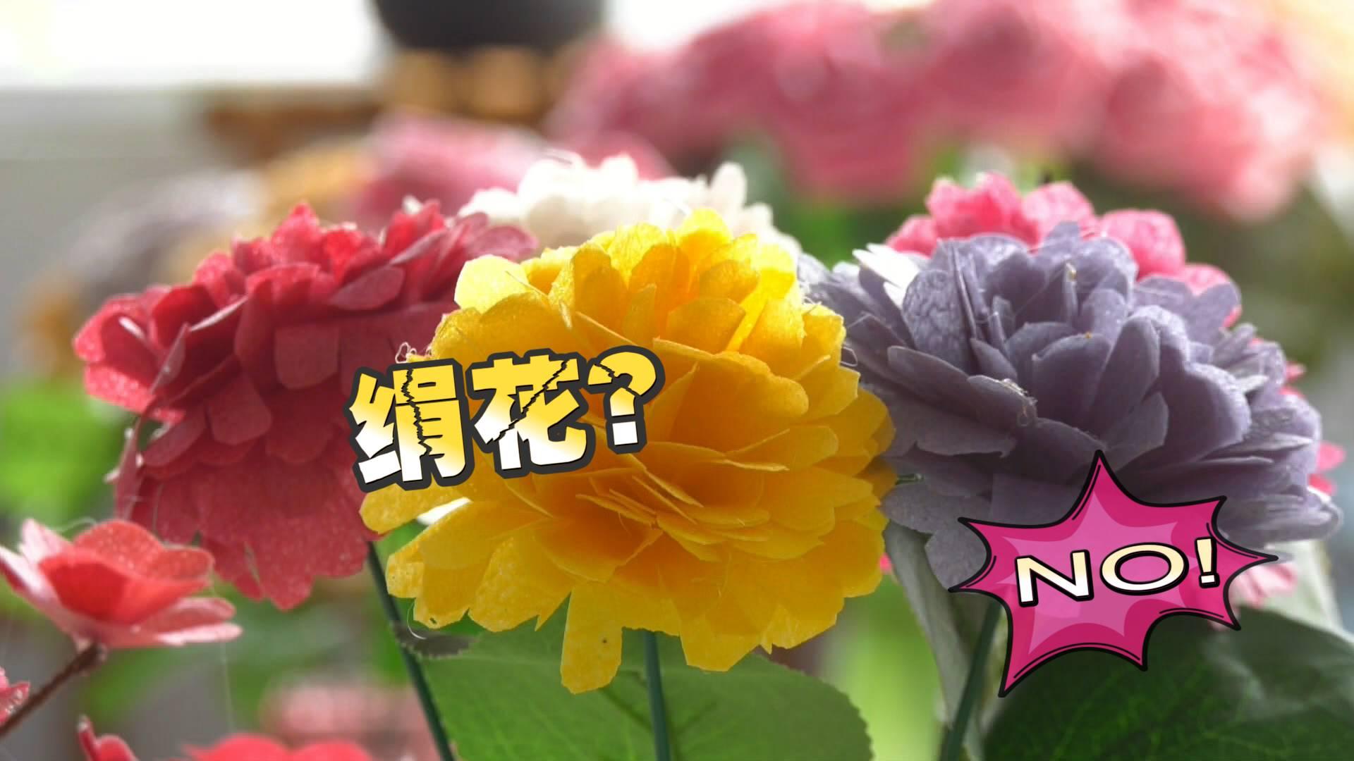 临沂蒙阴农村大嫂把传统煎饼做出花