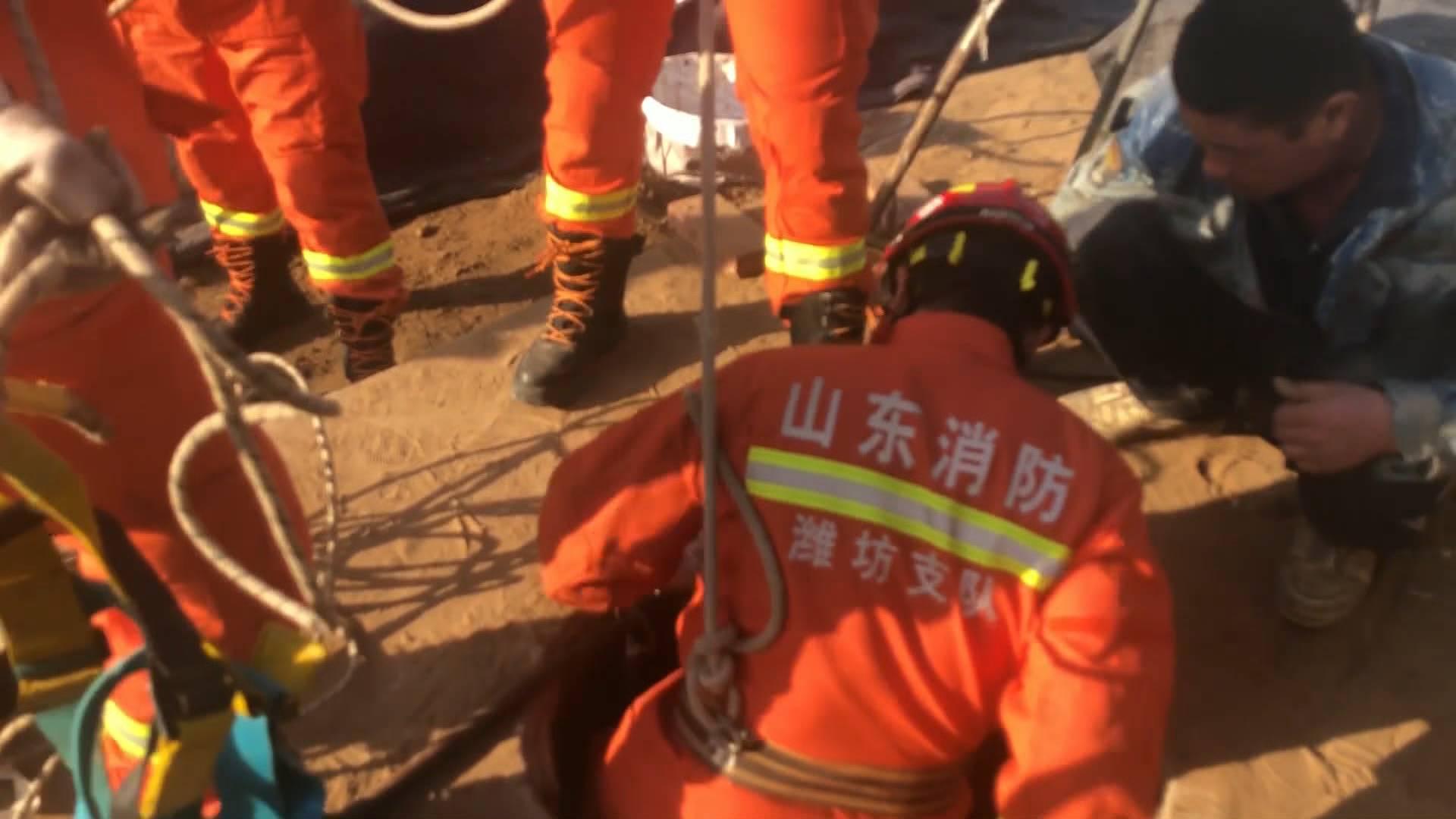 41秒丨潍坊一妇女不慎坠入姜井 消防紧急救援
