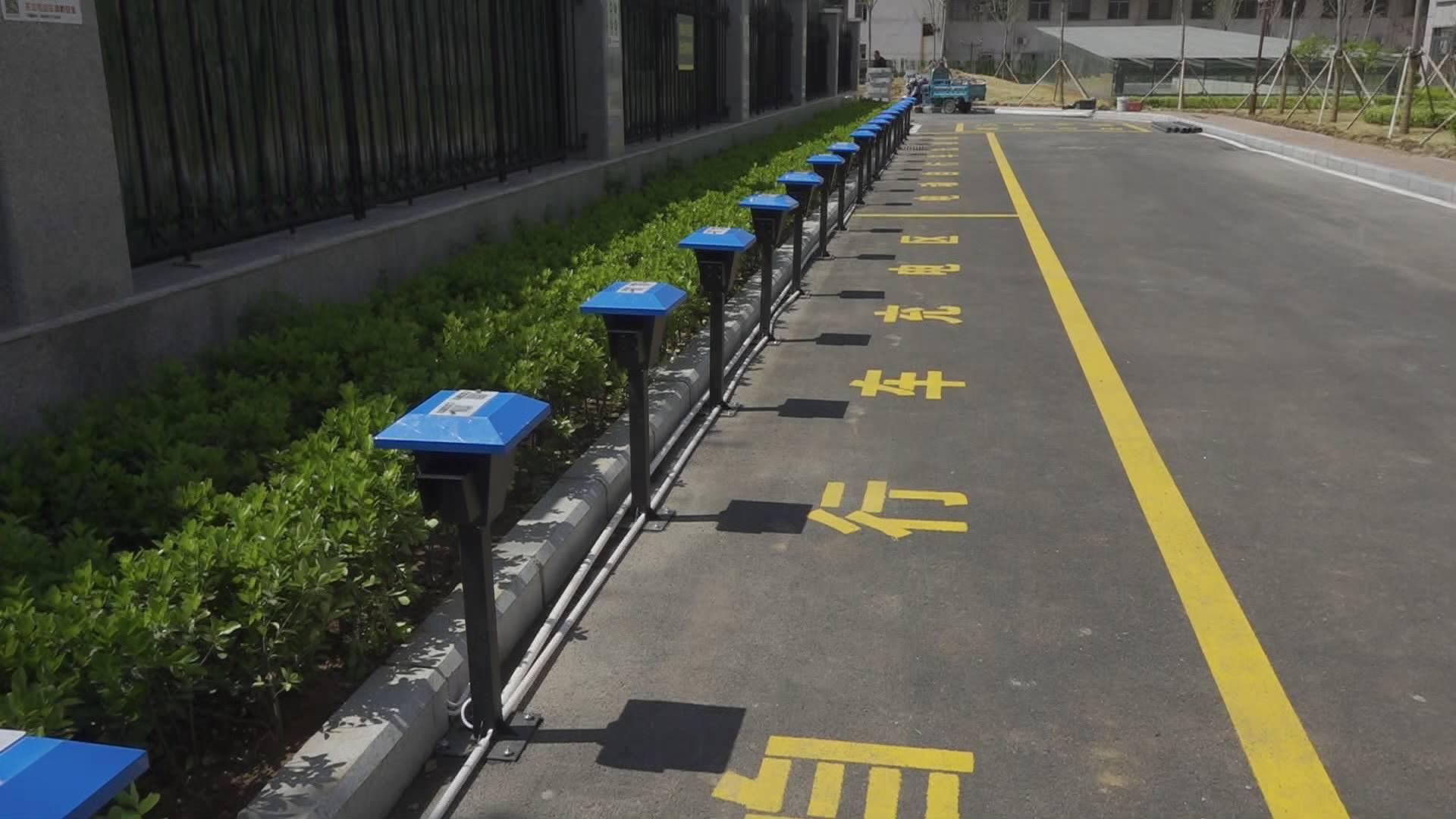 问政追踪 | 淄博张店区齐馨雅苑小区新安装28个电动自行车充电桩 每小时两毛