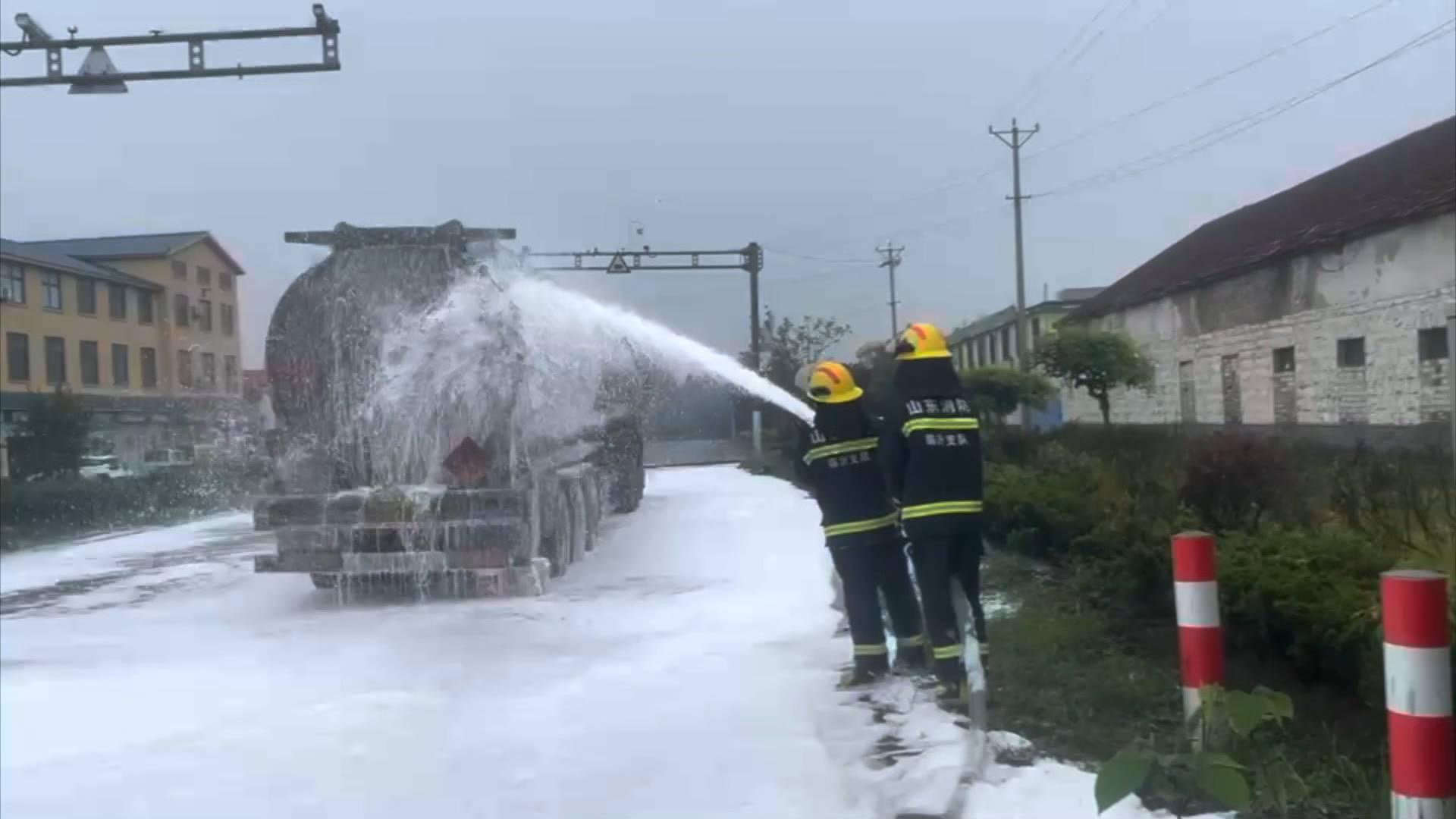 75秒|临沂一满载33吨溶剂油罐车追尾泄漏 消防人员成功排险