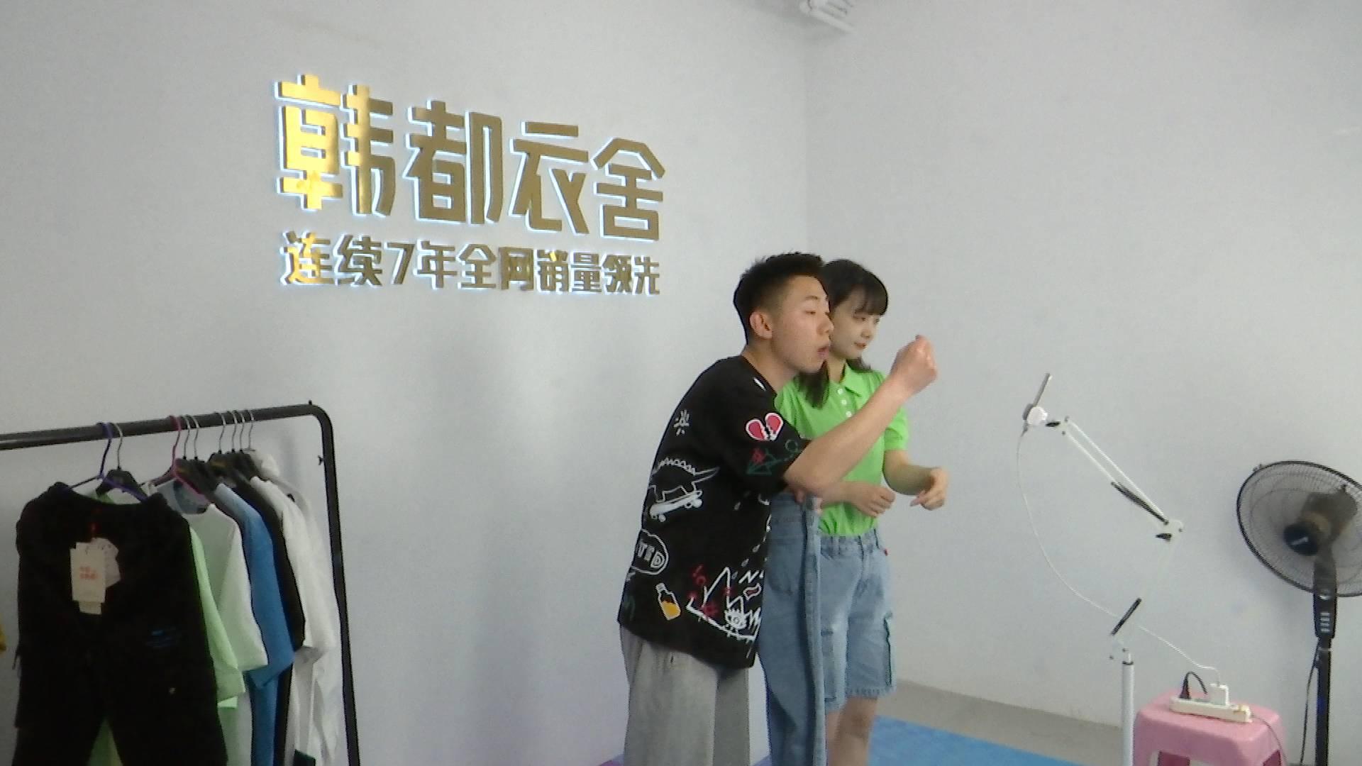 中国品牌日   济南本土服装品牌:从流量时代迈向品牌时代